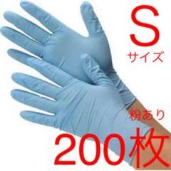 """Thumbnail of """"ニトリル手袋 ブルー Sサイズ 200枚 粉あり"""""""