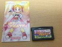 "Thumbnail of ""【良品】任天堂 ゲームボーイアドバンス ハロー!アイドルデビュー ゲームソフト"""