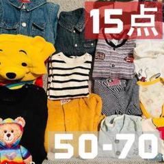 "Thumbnail of ""男の子♡50cm-70cm♡まとめ売り♡春夏"""
