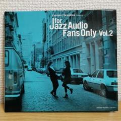 """Thumbnail of """"寺島靖国プレゼンツ For Jazz Audio Fans Only Vol.2"""""""