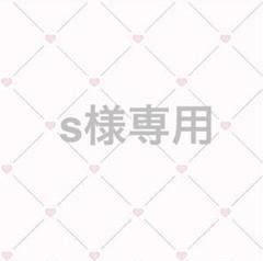 "Thumbnail of ""関西ジャニーズJr 河下楽"""