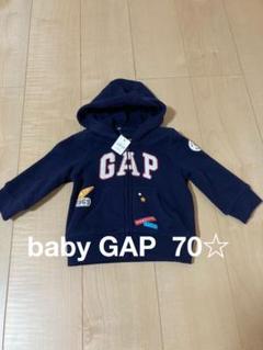 "Thumbnail of ""babyGAP パーカー"""