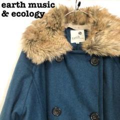 "Thumbnail of ""#875 earth music & ecology  コート M ダークブルー"""