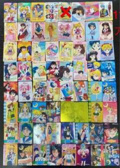"""Thumbnail of """"美少女戦士セーラームーン PPカード アマダ製 113枚セット 当時モノ 希少❗️"""""""