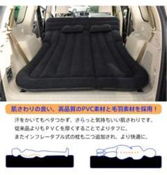 """Thumbnail of """"【室内&室外&車内で、いつでもどこでも快適に寝転がれる♪多用途‼️】エアーベッド"""""""