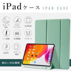 "Thumbnail of ""iPad7/iPad8 ケース ペンホルダー付 iPad第7第8世代"""