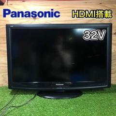 "Thumbnail of ""【訳アリ格安‼️】Panasonic VIERA 液晶テレビ32型✨ HDMI搭載"""