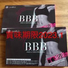 "Thumbnail of ""orkis B.B.B トリプルビー30本入り✖️2箱"""
