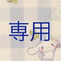 """Thumbnail of """"ファンケル カロリミット 14回分"""""""