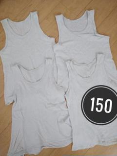 """Thumbnail of """"USED 150 ランニングシャツ タンクトップ 学校 男の子 スクールインナー"""""""