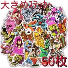 "Thumbnail of ""ホラー ステッカー 50枚 防水 レトロ アメリカン 恐怖 ドクロ ゾンビ"""