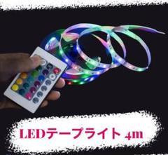 "Thumbnail of ""LEDテープライト USB 4m RGB 間接照明 ●"""