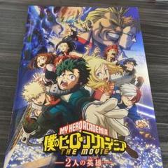 "Thumbnail of ""僕のヒーローアカデミア THE MOVIE ~2人の英雄~"""