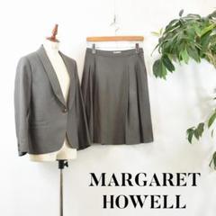 """Thumbnail of """"5Z0019 MARGARET HOWELL セットアップ スーツ"""""""