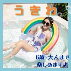 "Thumbnail of ""浮き輪"""