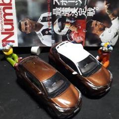 """Thumbnail of """"トヨタ C-HR ミニカー。 / カラーサンプル商品。まとめ売り。2台セット。"""""""