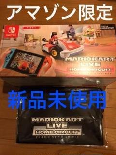 """Thumbnail of """"マリオカートライブ ホームサーキット マリオ アマゾン限定 Amazon"""""""