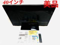 "Thumbnail of ""【送料無料】MITSUBISHI REAL A−BHR8 LCD-A40BHR8"""