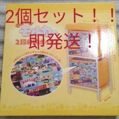 "Thumbnail of ""【新品・未使用・未開封品】 PUIPUI モルカー 2段 収納 ボックス"""