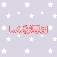 "Thumbnail of ""MYOJO 2018年9月号  SexyZone 神宮寺勇太"""