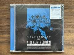 "Thumbnail of ""A REALM REBORN: FINAL FANTASY XIV OST+特典"""