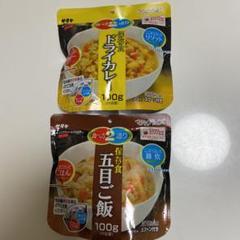 "Thumbnail of ""アルファ米 サタケ保存食2個"""