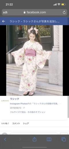 "Thumbnail of ""2019  メゾンドフルール 浴衣"""