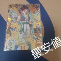 "Thumbnail of ""ドラゴンボールヒーローズ ゴハンクス未来 HGD9-56"""