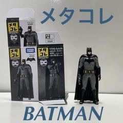 """Thumbnail of """"メタコレ バットマン BATMAN フィギュア"""""""