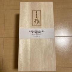 "Thumbnail of ""蔵の平太 翁 10年古酒"""