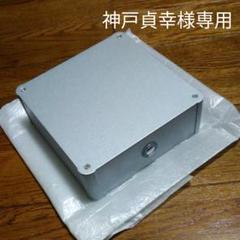 "Thumbnail of ""Portwell社製 産業用小型PC  NANO-8045"""
