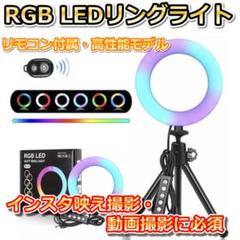 """Thumbnail of """"LEDリングライト 18色 10段輝度調節 USBライト 照明ライト 卓上ライト"""""""