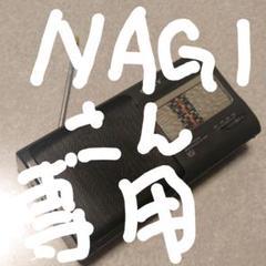 "Thumbnail of ""ソニー SONY ICF-890V 4バンドレシーバー"""