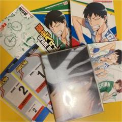 "Thumbnail of ""弱虫ペダル GRANDE ROAD Vol.3 初回生産限定版"""