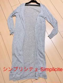 "Thumbnail of ""simpliciteグレーリネンロングカーディガン羽織り綿麻"""