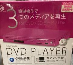 """Thumbnail of """"ヴァーテックス DVD-V305PK"""""""