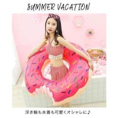 """Thumbnail of """"浮き輪 うきわ 浮輪 ドーナツ型 ドーナツ おしゃれ かわいい キュート"""""""