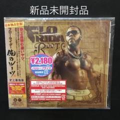 "Thumbnail of ""【新品CD】俺のルーツ[史上最強版]〈初回出荷限定〉"""