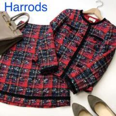 """Thumbnail of """"ハロッズ Harrods 1 フォーマル ツイード スカートスーツ セットアップ"""""""