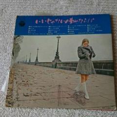 "Thumbnail of ""昔のレコード"""
