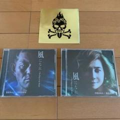 "Thumbnail of ""鈴木みのる 風になれCD プロレス"""