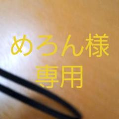 "Thumbnail of ""リュミエリーナ HAIRBEAUZER EXCELLEMIUM2"""