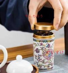 """Thumbnail of """"茶缶は精品陶磁器茶缶を持っている.2"""""""