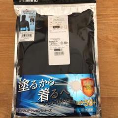 "Thumbnail of ""シマノ ロングスリーブマスクシャツIN-063T サイズL 正規品"""