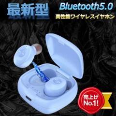 "Thumbnail of ""Bluetoothイヤホン カナル型イヤホン XG12 ブルー 最新"""