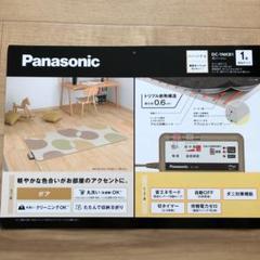 "Thumbnail of ""Panasonic  DC-1NKB1-C 電気カーペット(取説付き)"""