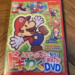 """Thumbnail of """"てれびげーむマガジン November2020 DVD"""""""