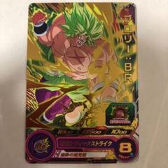 "Thumbnail of ""ブロリーBR PUMS10-16 スーパードラゴンボールヒーローズ"""