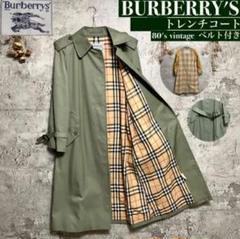"Thumbnail of ""【超希少】BURBERRY バーバリー トレンチコート ノバチェック ホースロゴ"""