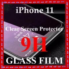 """Thumbnail of """"クリアガラス iPhone11 強化ガラスフィルム 9H iPhone 11"""""""